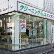 ぴいぷる高原店
