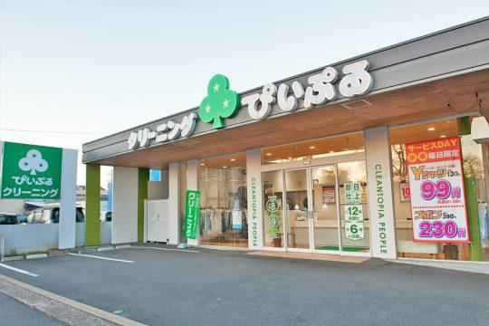 ぴいぷる天神川 本店